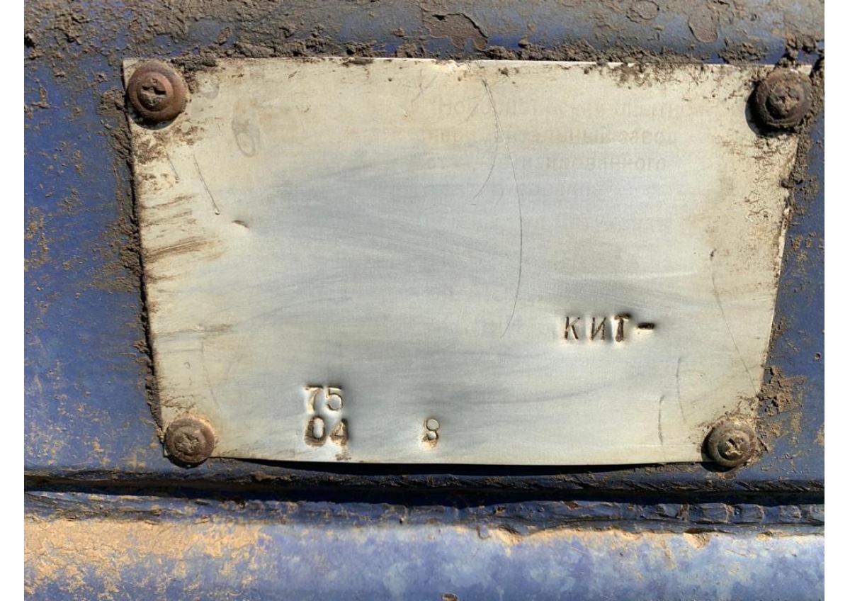 Универсальный культиватор КИТ-9 АКП б/у (2008г.в.)