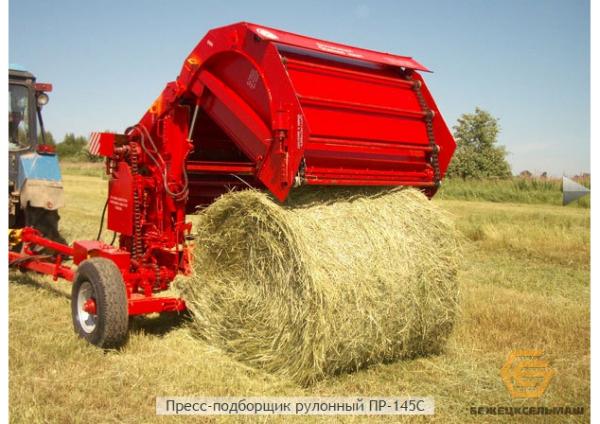 Пресс-подборщик ПР-145С